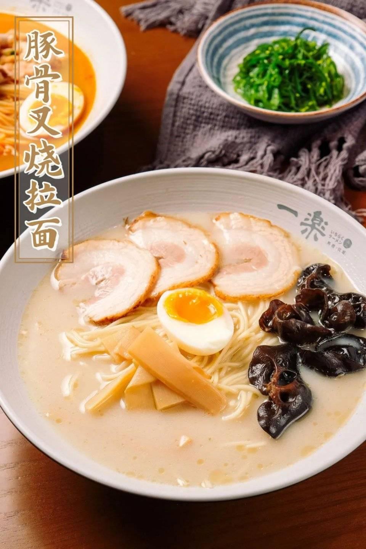 浓到黏唇的汤底,80+款日式小吃,在东方新天地 增肌食谱 第15张