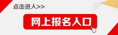 2020年甘肃省检察机关招聘聘用制书记员考试报名入口