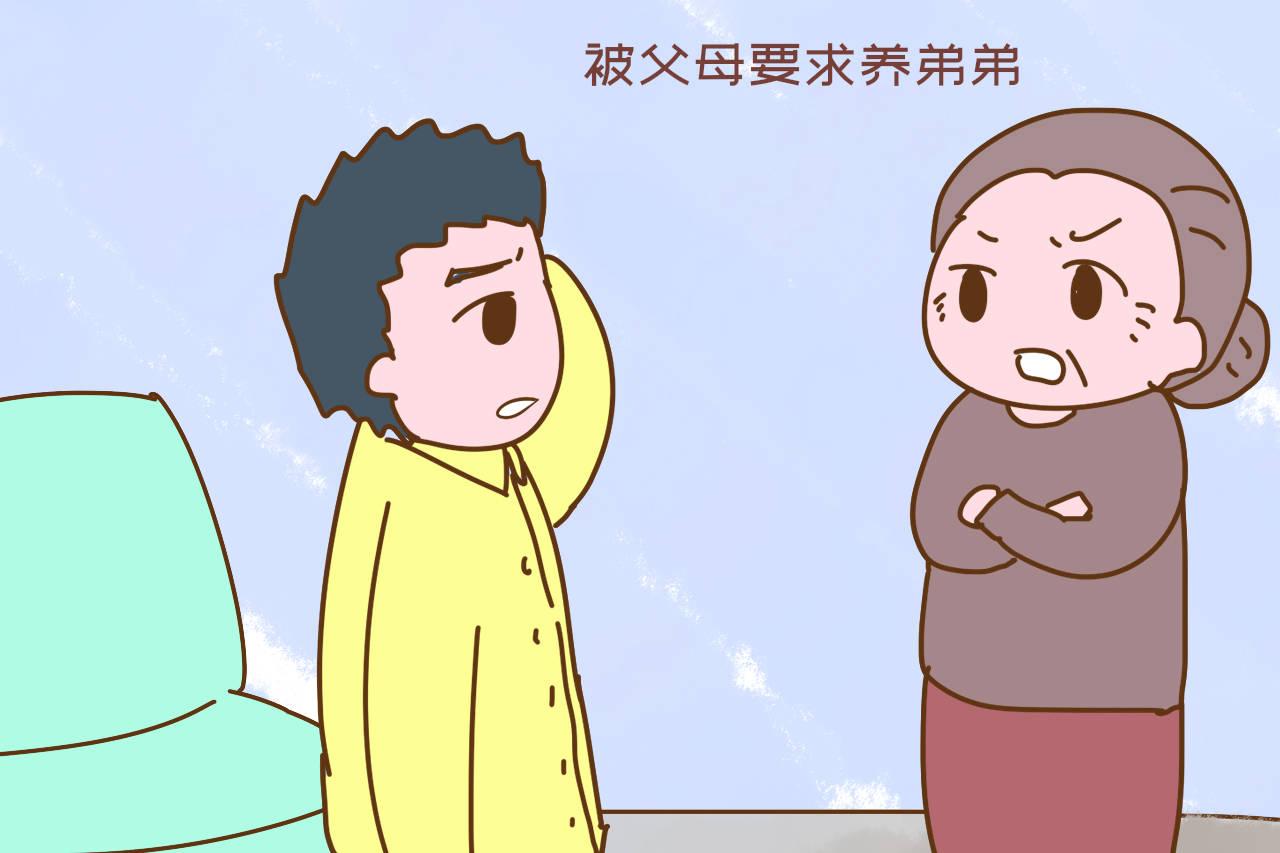 """『樊胜美』父母让转给弟弟1500,男版""""樊胜美""""轻生:每月工资1800"""