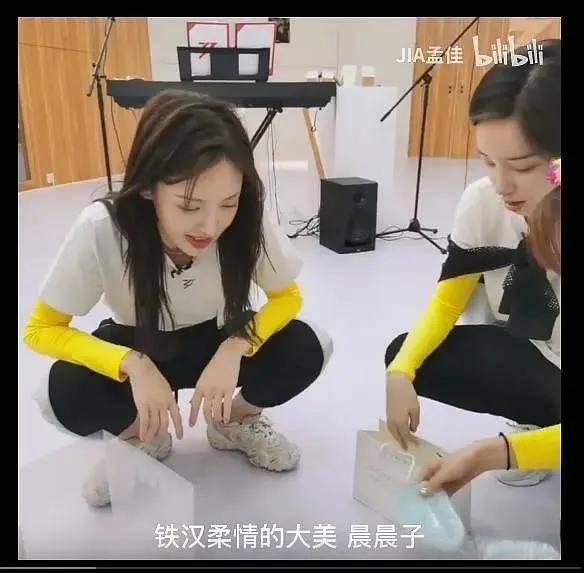 靠脸撩遍娱乐圈男神,她和杨幂PK吧!