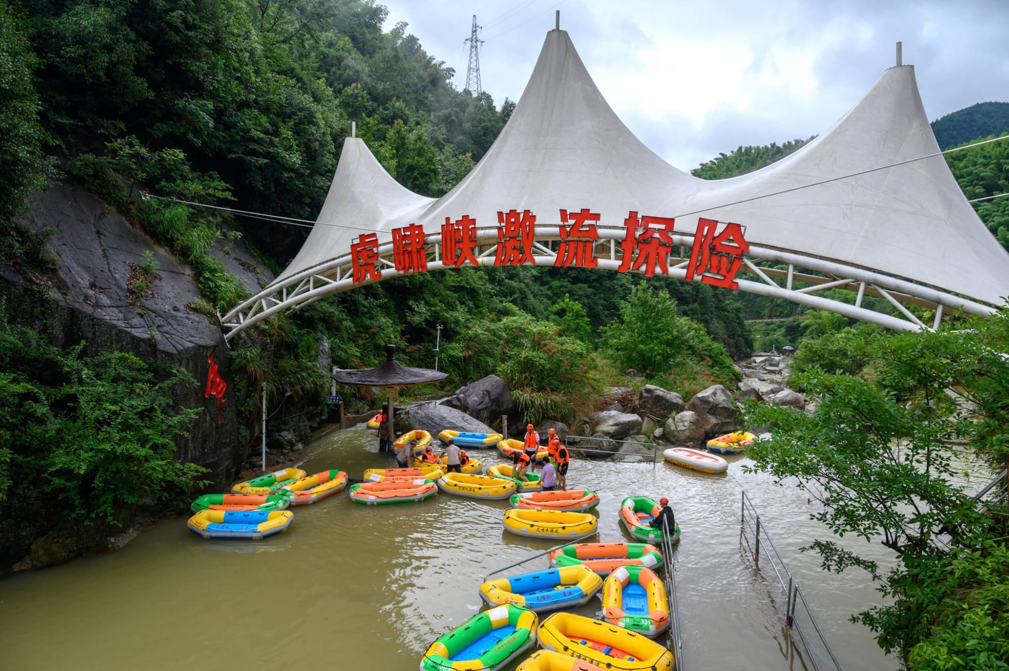"""原创             浙江最刺激的漂流,长10公里漂流至少90分钟,堪称""""华东第一漂"""""""