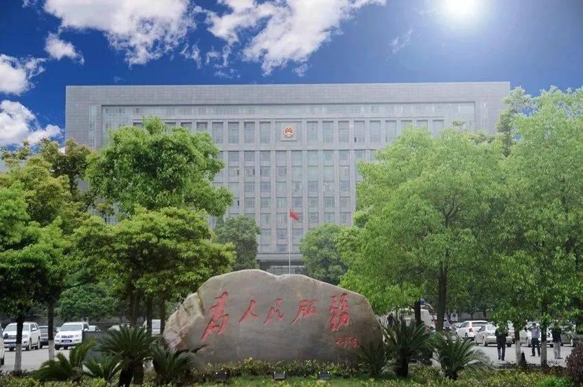 贵州省政府批复同意筹建贵州文化旅游职业学院
