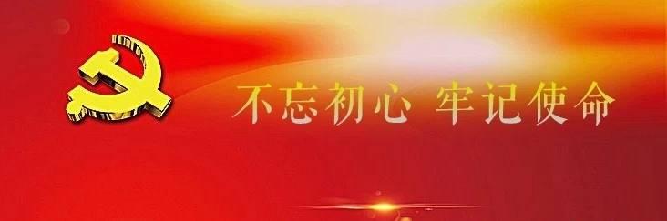 李啟泰《红星放光辉,艺术献给党》庆祝建党99周年