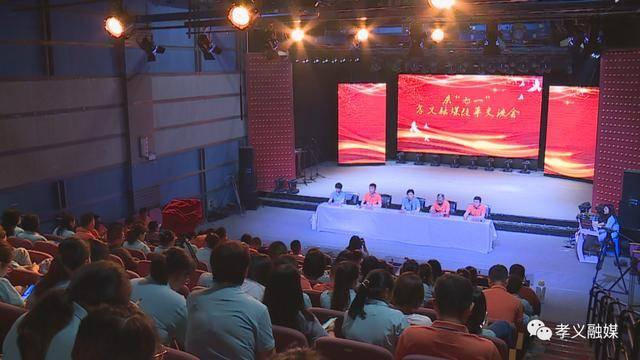 """孝义市融媒体中心开展庆""""七一""""改革交流"""