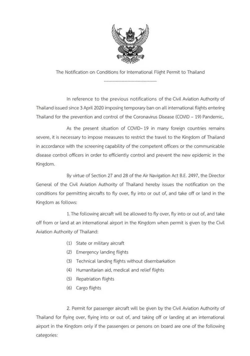 重磅 | 泰国取消国际航班禁令,这些人可以入境