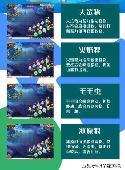 梦幻西游暑期活动攻略豆豆快速跑商及答题 三图熟知挑战玩法