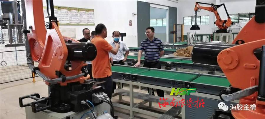 海南橡胶金橡公司发起更低层次的研究活动 海南橡胶金橡公司全称