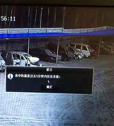 山西临汾2018.3.10交通事故案迷雾重重