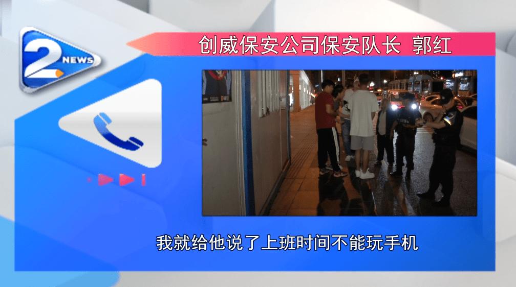 在家怎么用手机赚钱:贵阳大学生找兼职,上班不到一天就被开除!只因他干了这件事 投稿 第7张
