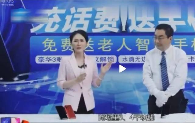 """原创             华强北商家瞄准""""电视购物"""",地"""