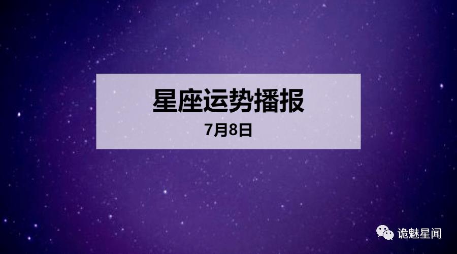 http://www.umeiwen.com/xingzuo/2182914.html