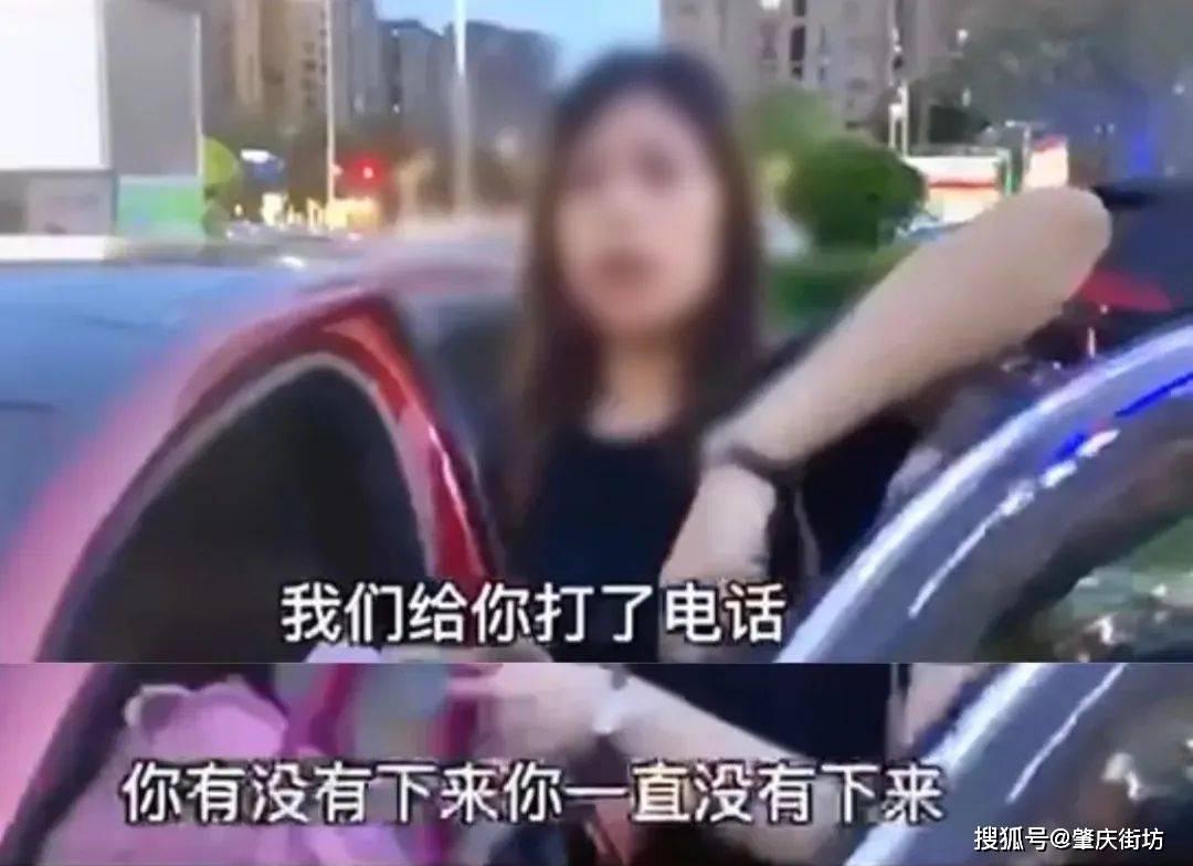 律师|她要火了!肇庆谁认识这个奔驰女司机?告诉她