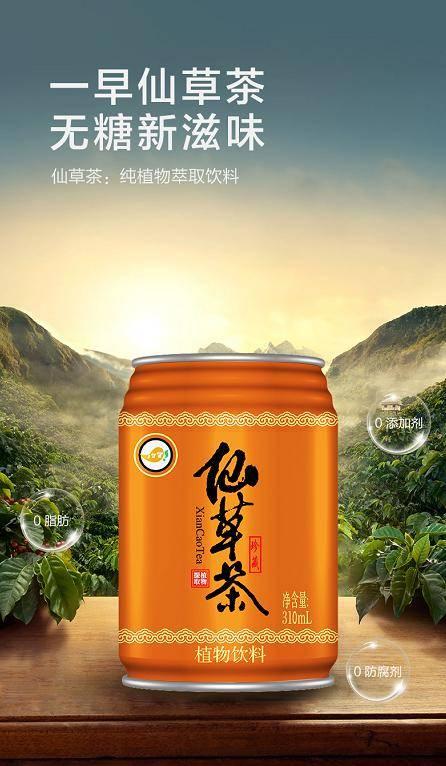 一早仙草茶掀起无糖健康风向标,带来第一份的凉爽