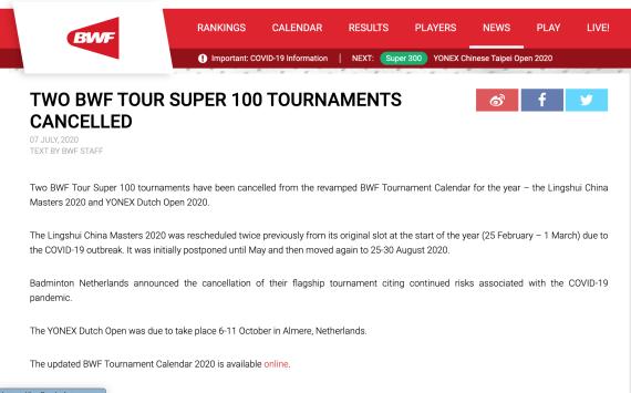 世界羽联宣布陵水中国羽毛球大师赛取消 此前2次改期