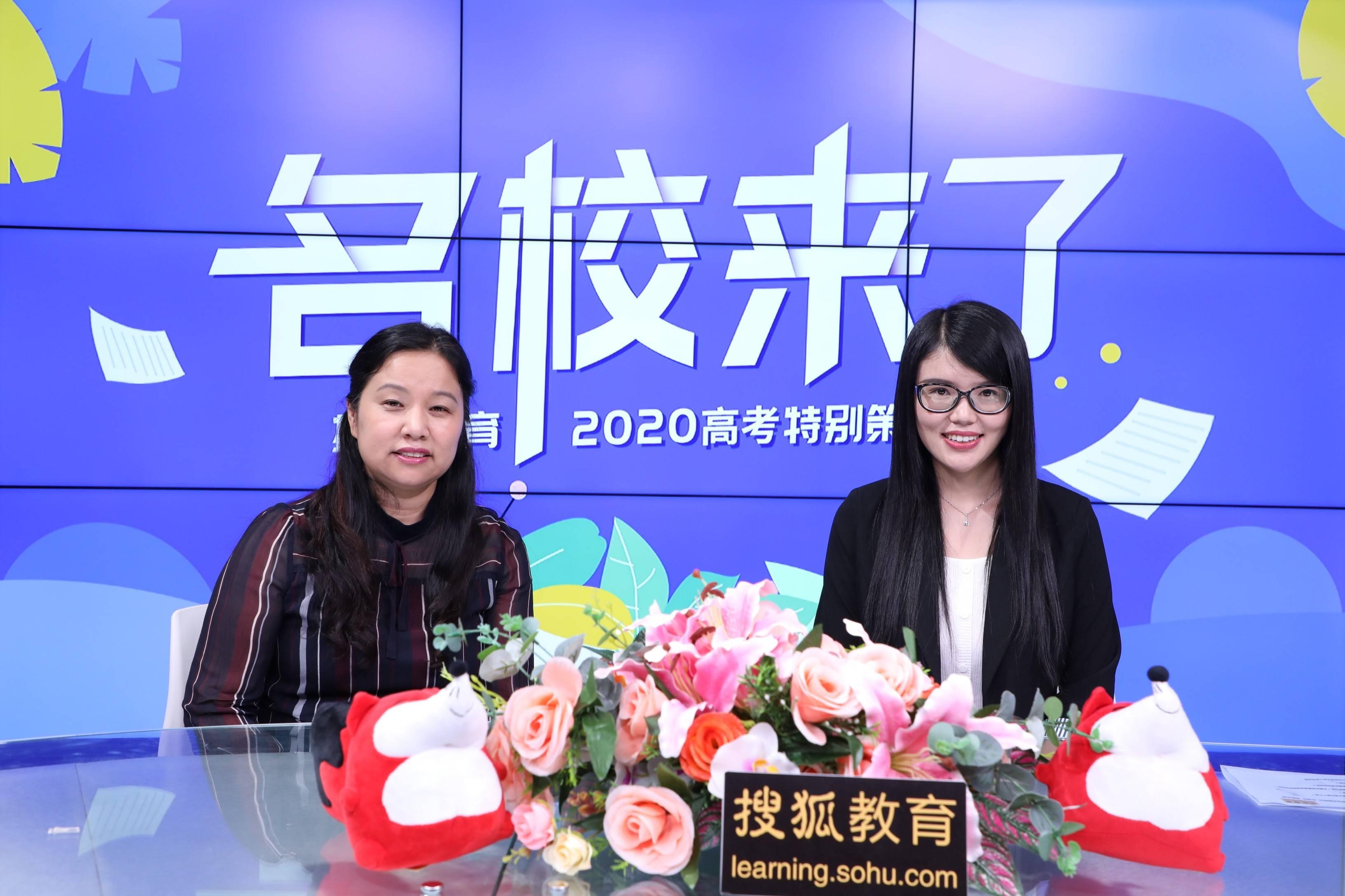 名校来了 北京语言大学:2020年招生计划1155人,新增了网络与新媒体专业
