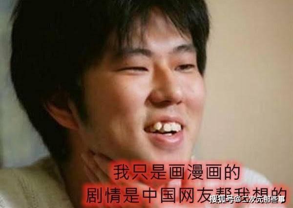 平心在线官网:申博官网_原创 尾田认可创作时借鉴粉丝制作的网站,他真的没粉丝懂《海贼王》