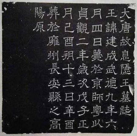 秦王杀太子逼父皇退位,玄武门之变给唐朝政局带来哪些影响