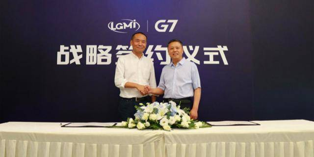 """刘长清指出:""""钢铁行业数字化生产势在必行"""