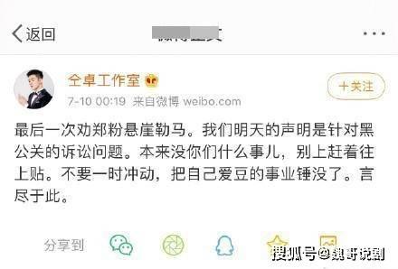 <b>仝卓事务室曝出郑云龙论文造假、暗箱操作,情</b>