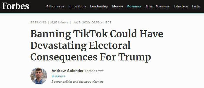 【美媒警告:封杀TikTok可能给特朗普带来灾难性后果】