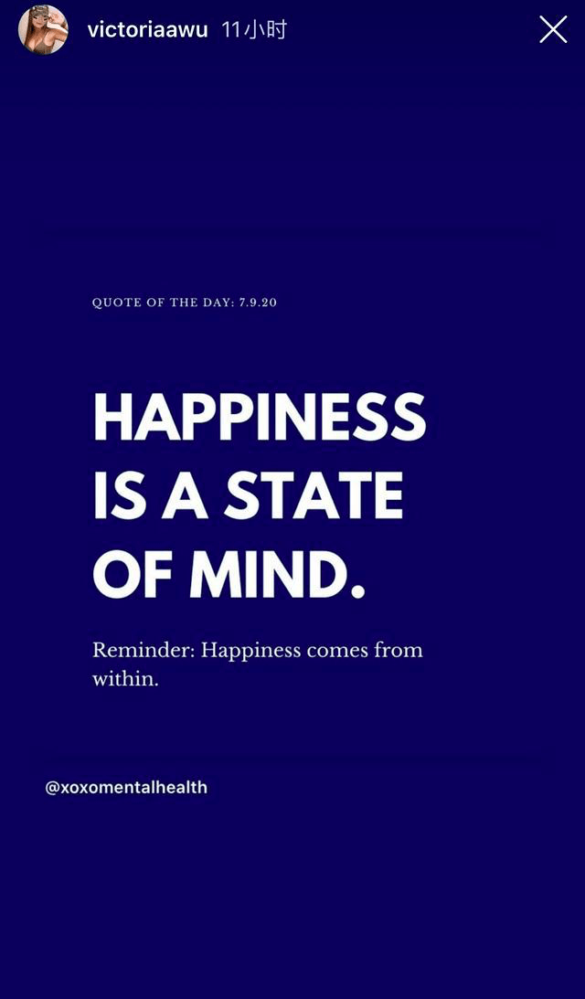 原创 叶玉卿富商老公破产,患抑郁症女儿乐观发文:幸福是一种心态