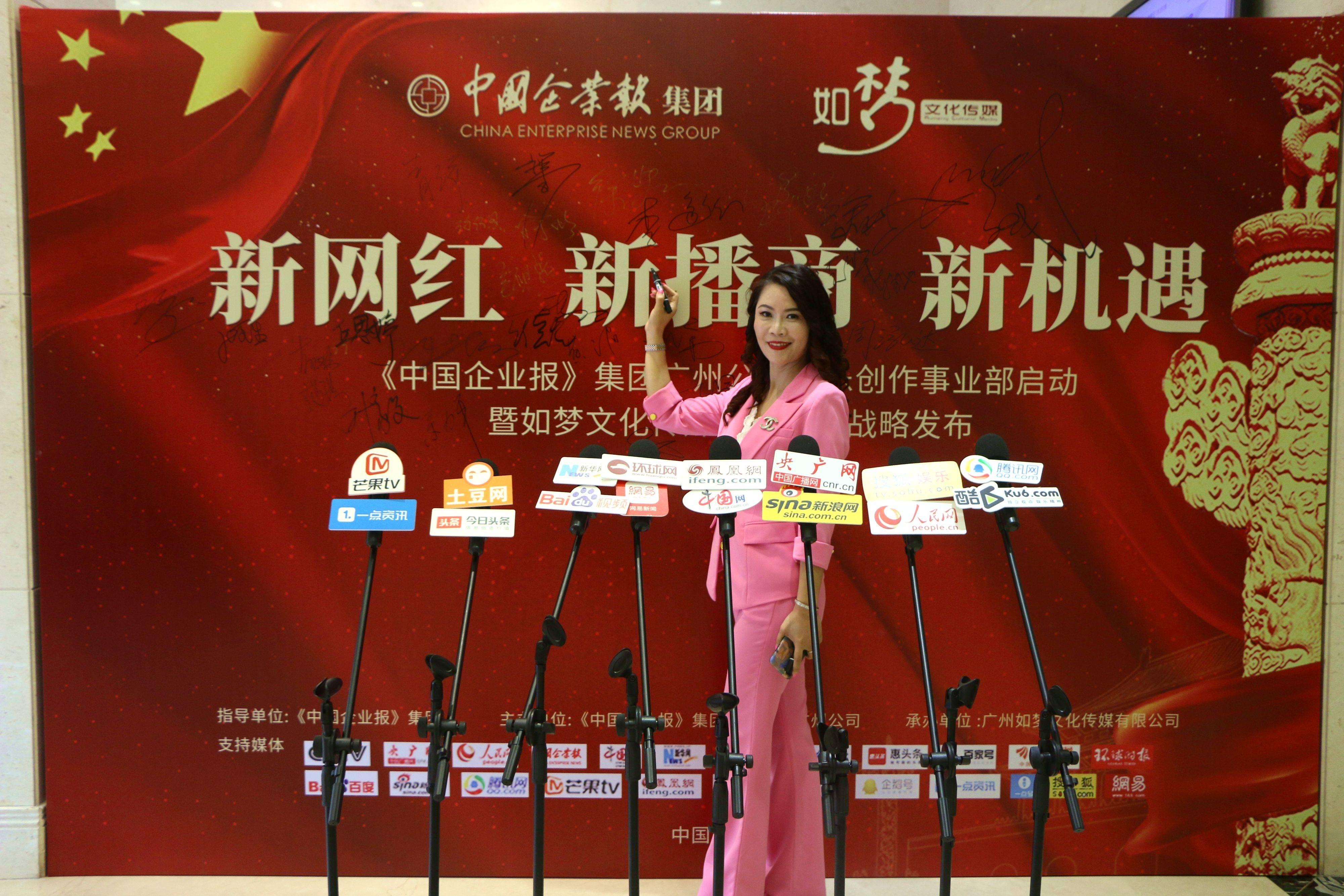 世界中华太太全球赛亚太冠军张楚欣受邀参加国企央媒重要会议