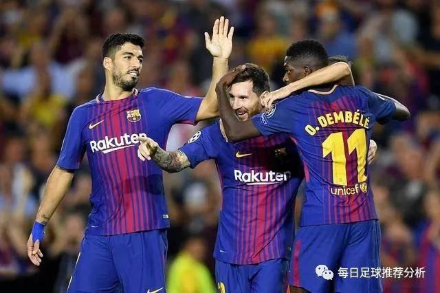 《每日足球推荐分析》西甲瓦拉多利德VS巴塞罗那