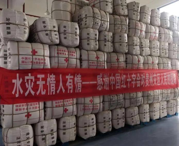 中国红十字会紧急调拨第4批救灾物资运抵贵州灾区