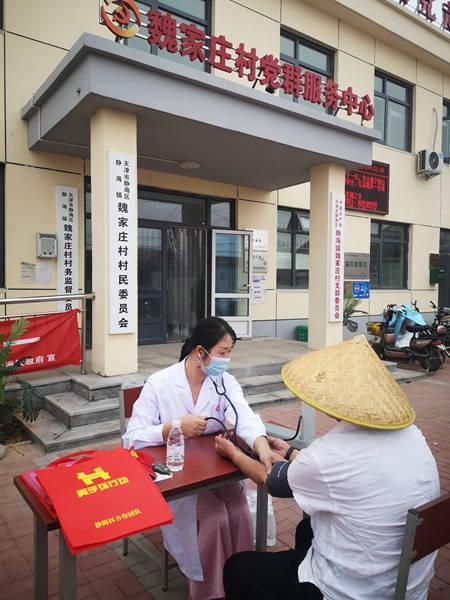 天津静海:温情黄手环 送爱进乡村
