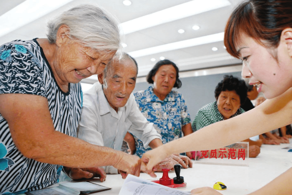 发放啦!退休人员的养老金将会补发到手,其中账目核算需注意7大点