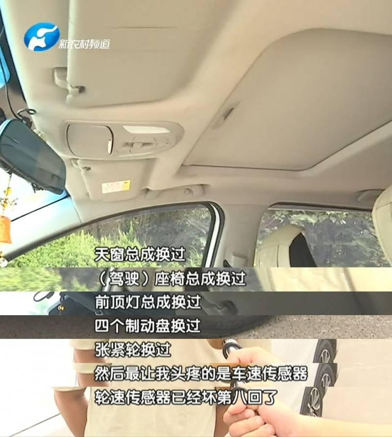 """漯河佳润宝骏汽车4S店:宝骏成""""病马"""" 故障频频发"""
