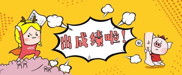 安徽2020高考体考76排行榜_安徽2020年高考落幕:综合录取率达84.2%