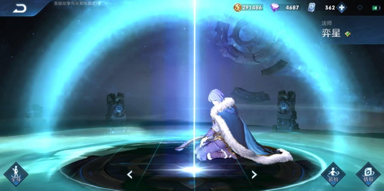 英雄 王者荣耀S20版本弃子实锤,有他就相当于4V6,遇见赶紧秒掉重开