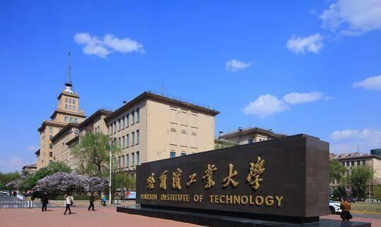 重磅!2020中国大学排名:西安交大、哈工大、北航无缘前十