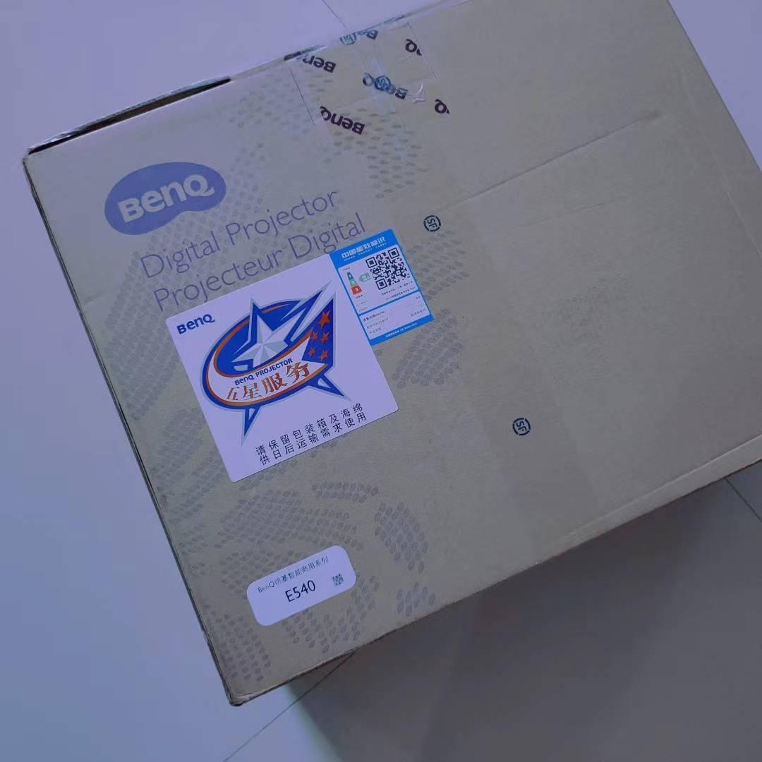 糖纸众测丨明基 E540,我心心念念的它