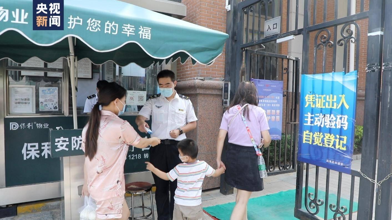 北京纪事丨高风险社区——挨着新发地 这些日子你们咋过的?