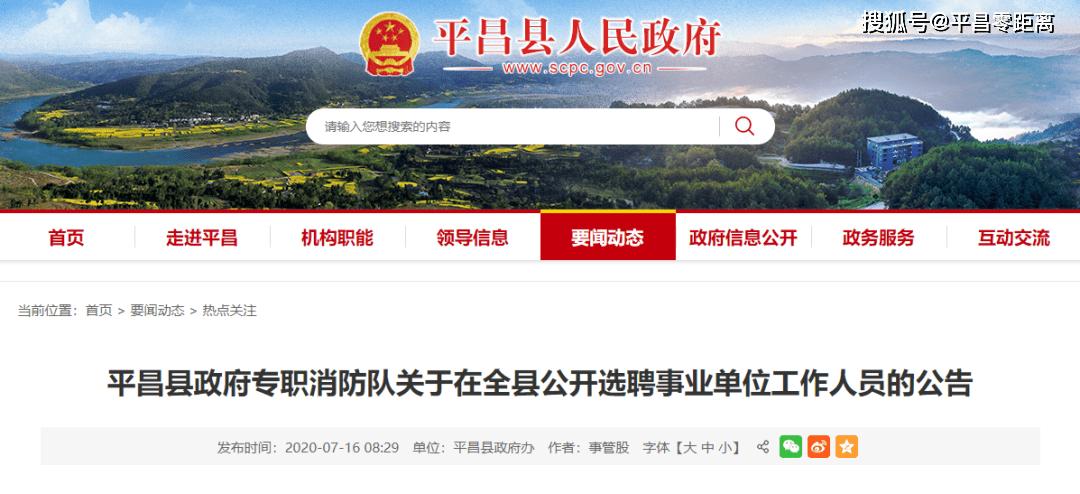网页登陆亚博网页登陆:风格!平昌大火已经公然雇佣5人!