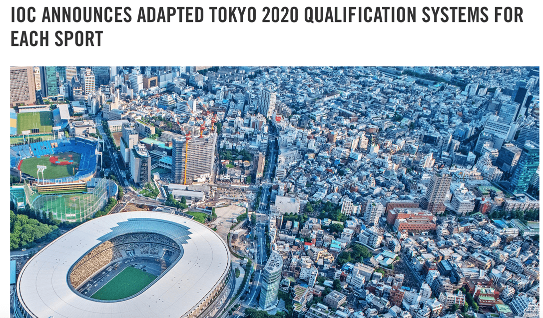 东京奥运会足球拳击项目确认:参赛限制年龄提高一岁