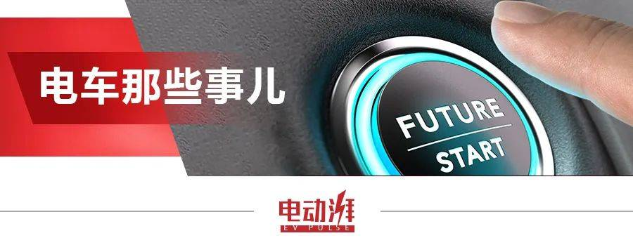 最初售价15.99万元,最高续航605公里,长安新能源CS55纯电动版正式上市