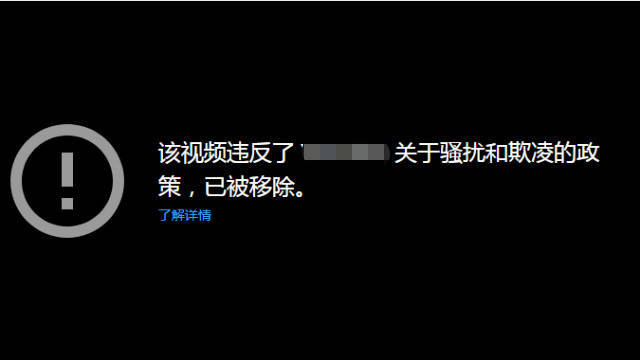原创 30岁三浦春马上吊身亡,日网红拍片庆贺遭谴责:你是日本人的耻辱