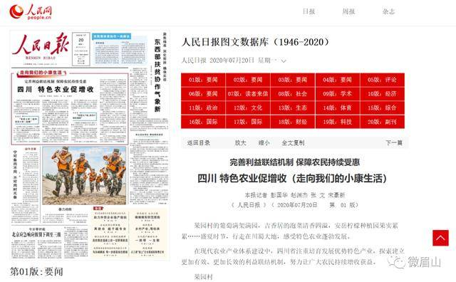 http://www.smfbno.icu/meishanxinwen/30439.html