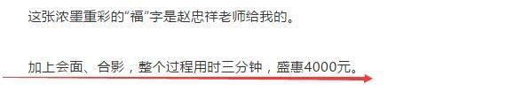 """肖战获得5347块大屏投放,""""职黑""""围堵失败,直言:比较难狙!"""
