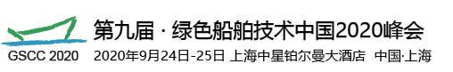 在该计划的推动下,不仅生产速度快,而且生产质量好 上海北海船务常务副总