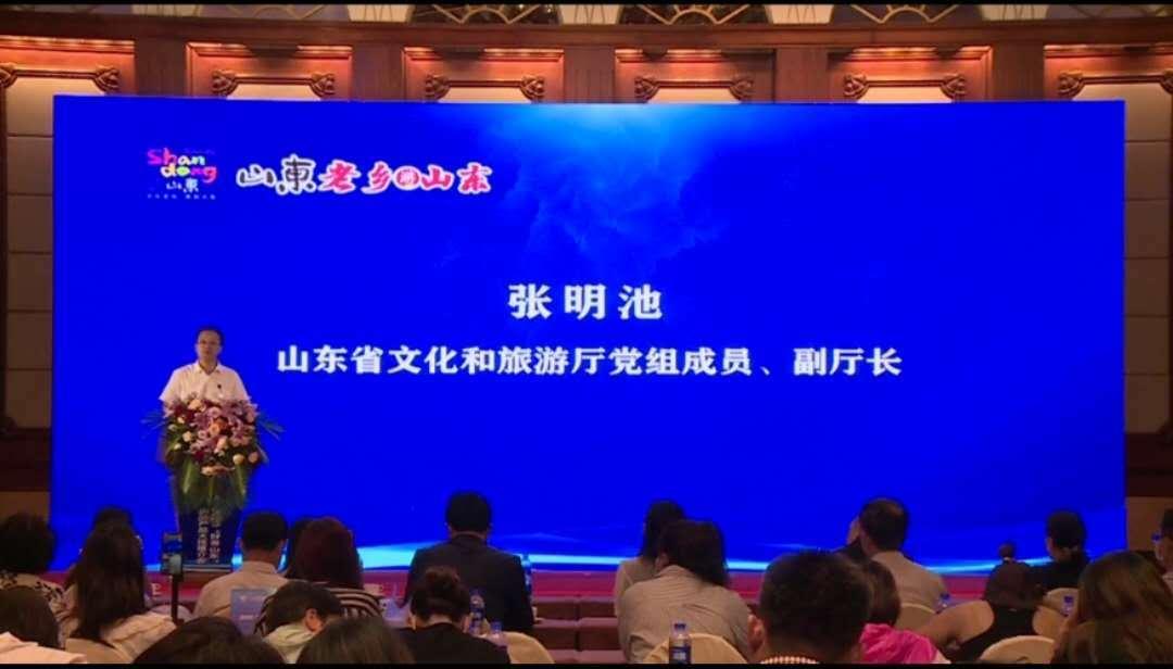 中华文化枢轴旅游产品正式登陆东北市场