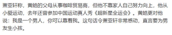 金刻羽:保证中国经济顶着逆流而上的关键