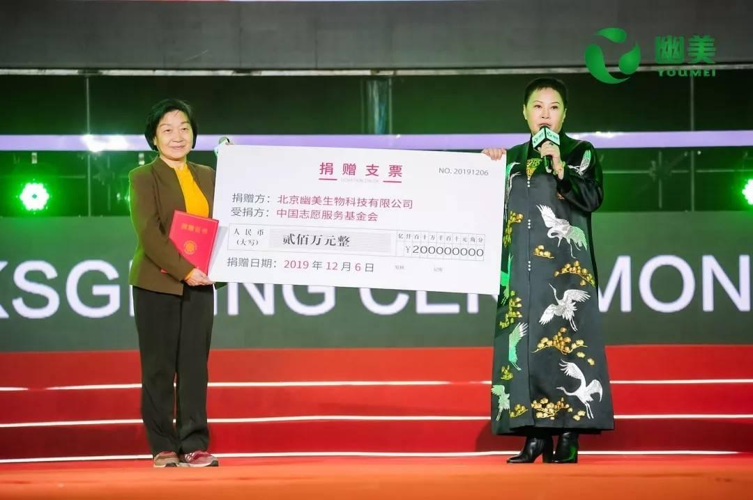 北京幽美:支持残疾人创业 通报社会正能