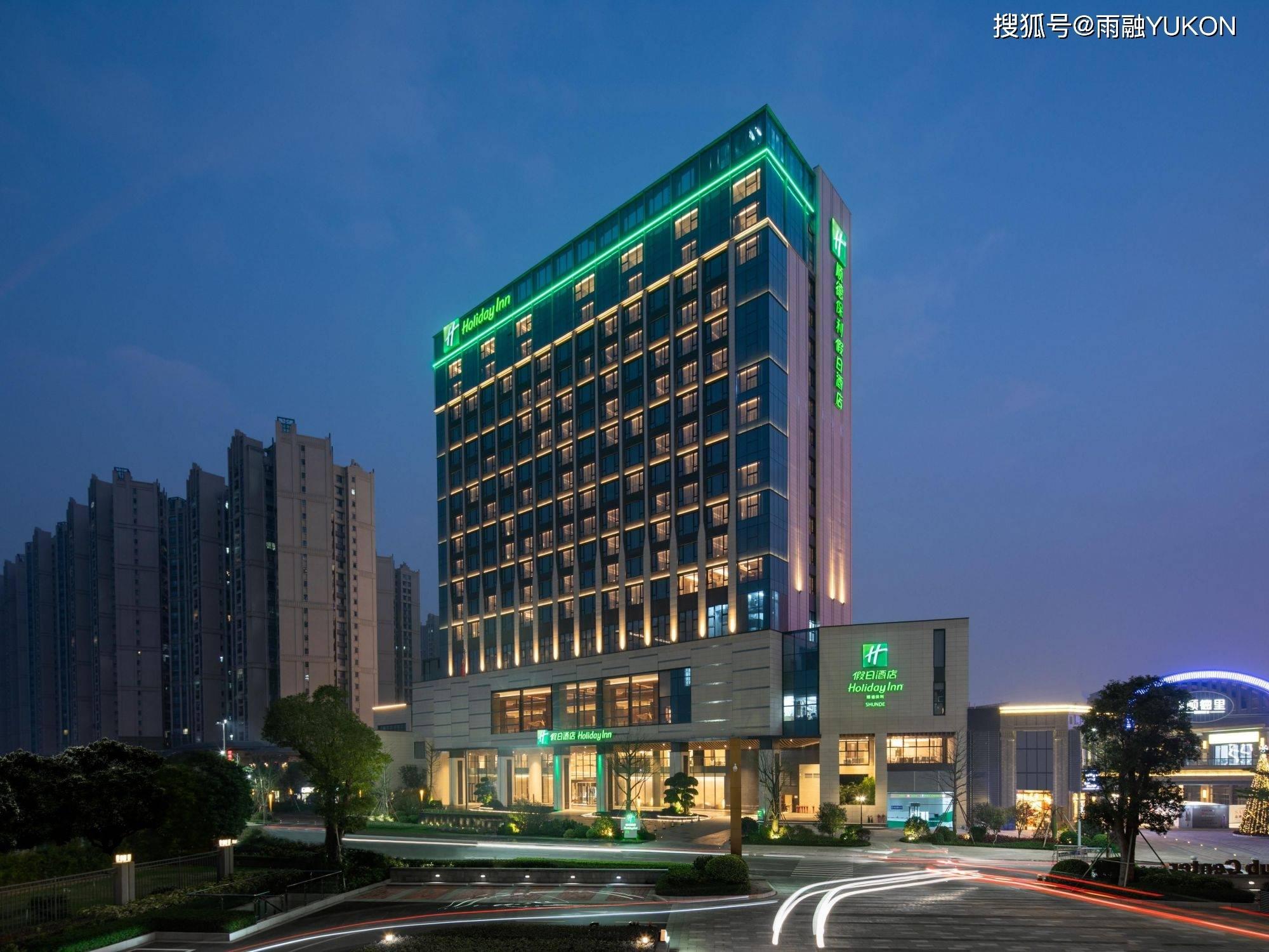 广州亮帆假日酒店图片