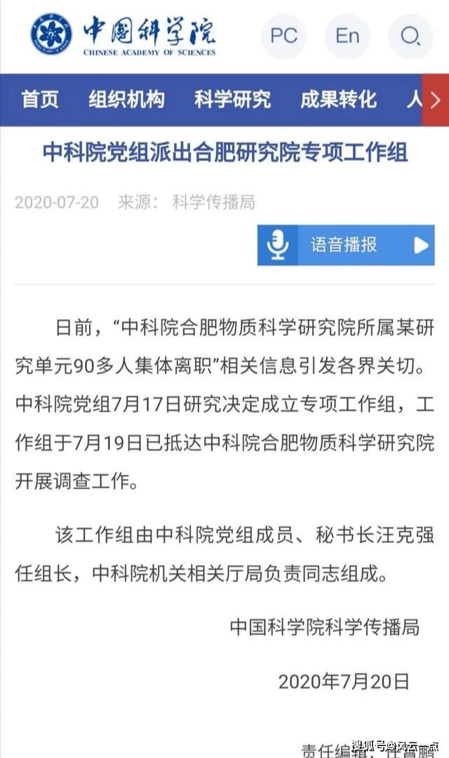 中科院人口所王跃生知乎_中科院化学所爆炸图
