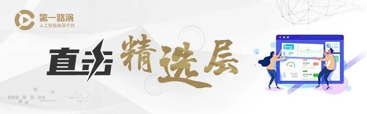 """造车新势力小鹏汽车获近5亿美元C+轮融资,头部""""三剑客""""格局已定"""