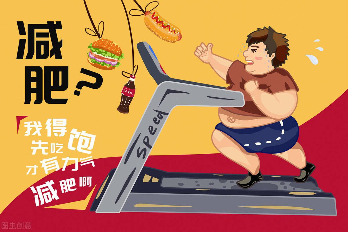 减肥期间,做到这5大戒,让你甩掉赘肉,身材慢慢瘦下来!
